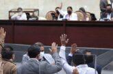 Por falta de consulta, rechaza Congreso de Oaxaca terna de aspirantes a la Comisión de Atención a Víctimas